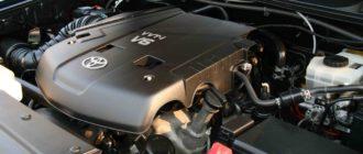 Двигатель Тойота Прадо изображение записи