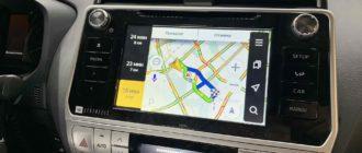 Навигация Прадо 150