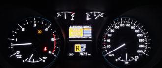 Прописать датчики давления в шинах Toyota Land Cruiser 200