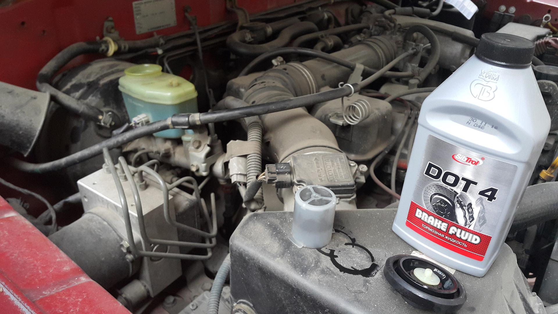 дот 4 для замены тормозной жидкости на прадо 150