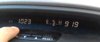 настройка часов на прадо 120