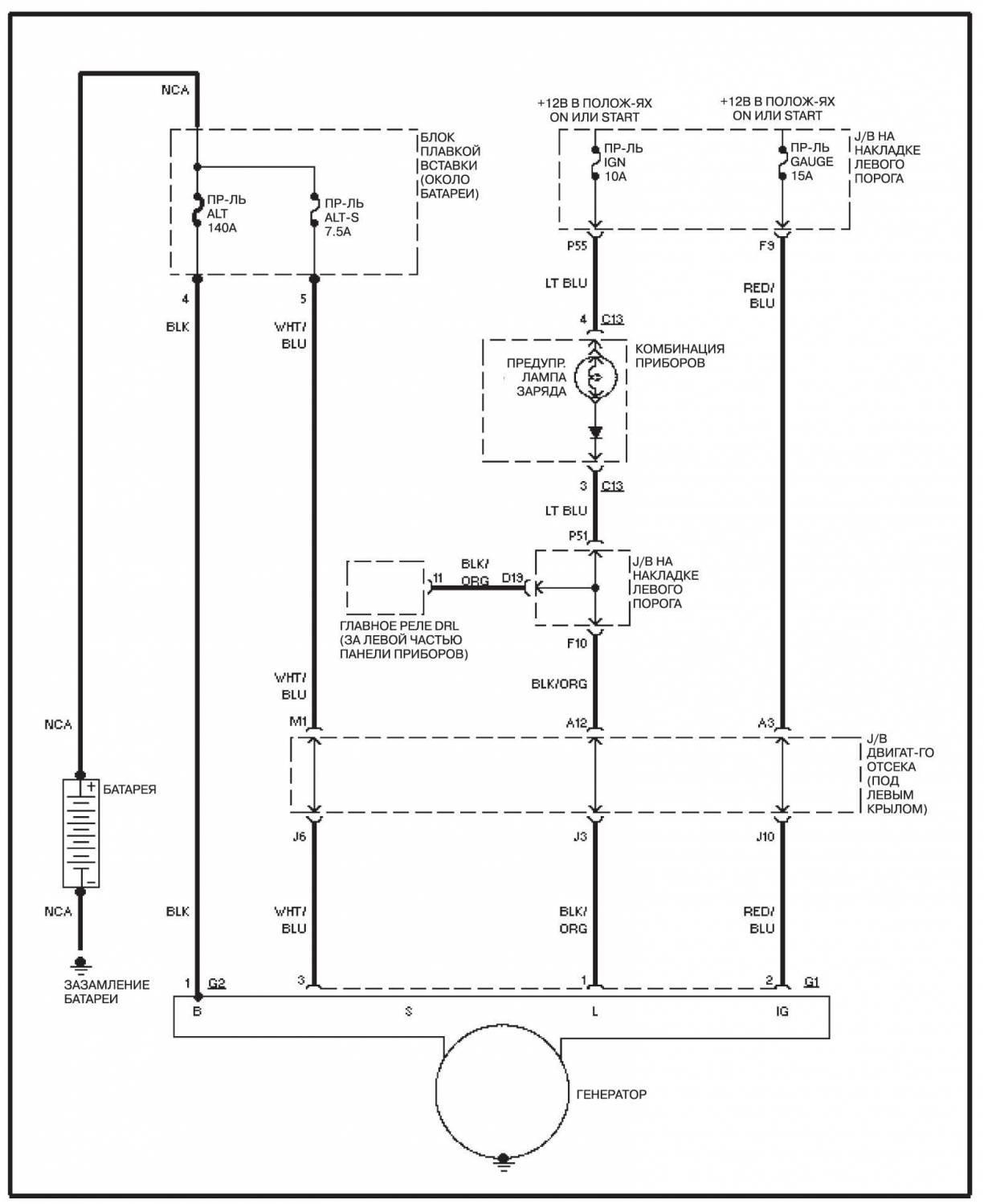 Схема системы зарядки АКБ ленд крузер 100