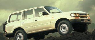 Тойота ленд крузер 80