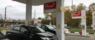 Какой бензин подходит для Тойоты Рав 4
